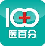 医百分(医师考试辅导)app