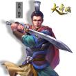 大帝国2018最新版(三国策略类RPG)
