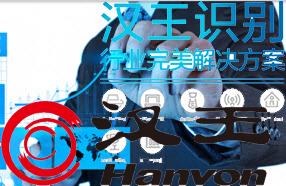 汉王软件驱动