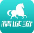 精诚游(旅游服务)app2.0安卓最新版