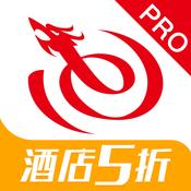 艺龙旅行Prov9.12.2官方iOS版