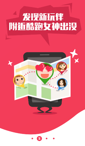 王者荣耀开黑组队app 2.1.0安卓最新版