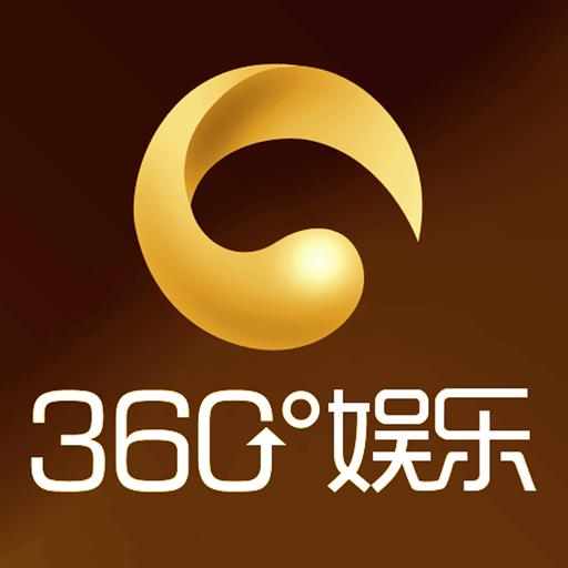 360°娱乐KTV掌柜