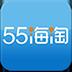 55海淘手机版v7.5.1安卓版