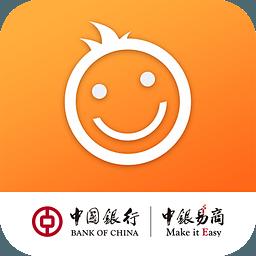 中国银行养老宝