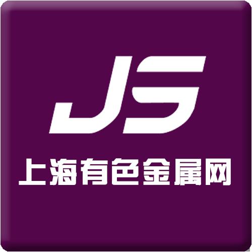 上海有色金属网(有色金属交易平台)