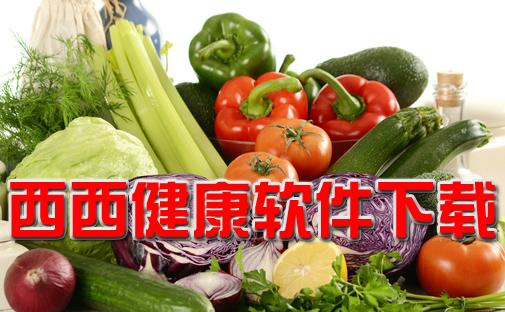 健康app_健康知识app下载大全_健康服务app免费下载