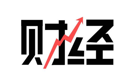 手机财经新闻软件下载_财经新闻app大全