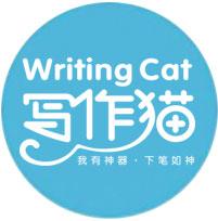 写作猫mac版