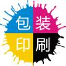 上海包装印刷网(印刷交易平台)