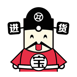 进货宝appV1.0 官方ios版