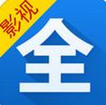 影视大全app电脑版v4.1.1最新版