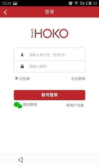 前海周大福全球商品购物中心app 1.0.1 官方手机版