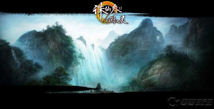 诛仙3:融符化灵RPG地图 v3.3 最新版