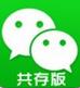 微信共存版安卓版v6.3