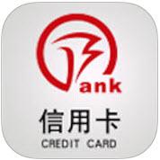 徽行信用卡(徽商银行信用卡)v1.1 ios版