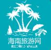 海南旅游网app1.0安卓最新版