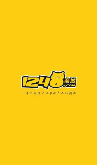 1248商城app 1.1.1安卓最新版