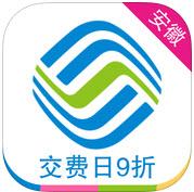安徽移动客户端ios版v4.1.4 最新版