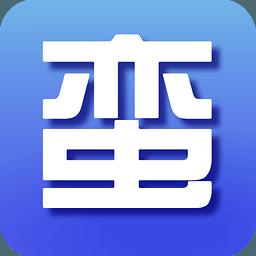 蛮牛云视频appV1.0.9.4 安卓版