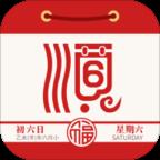 老黄历天气万年历5.4.9安卓版
