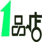 1品店(买手必备购物软件)app