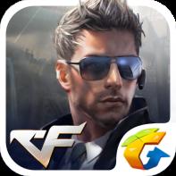 CF手游杀敌图标修改版V0.0.0.25 安卓版