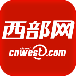 西部网(陕西新闻门户网站)V2.0.1安卓版