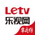 乐视影视 letvv6.0.1 VIP去广告特别版