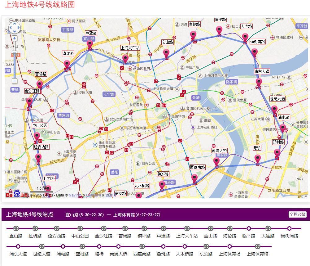 上海地铁线路规划图 上海地铁4号线线路图下载2016最新版