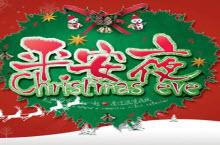 2015圣诞节平安夜海报素材模板