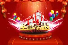 2015中国风圣诞节海报PSD模板