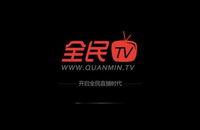 全民tv电脑版 V3.1.2 官方版