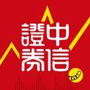 中信证券老虎版appv1.3.2安卓版