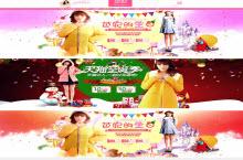 2015圣诞节天猫冬季女装海报模板素材