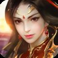游龙仙侠传iOS版