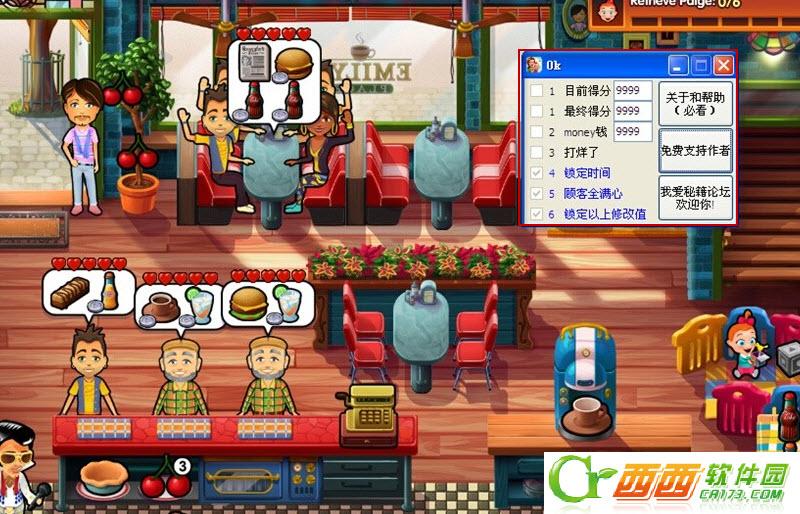 美味餐厅10:艾米丽的新旅程修改器 +6 绿色版