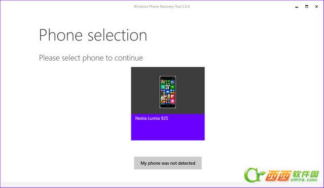 WP10刷机降级工具Windows Phone Recovery Tool v3.0.1 官方免费版
