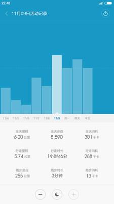 小米运动app 3.4.4安卓版