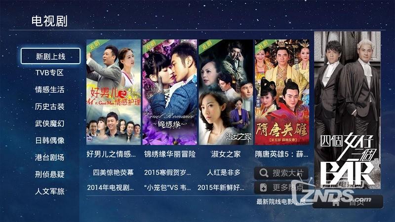 影视tv污v2.4清爽版