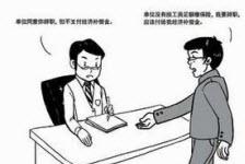 教师辞职申请(5篇)
