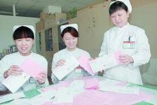 写给护士的感谢信合集(2篇)