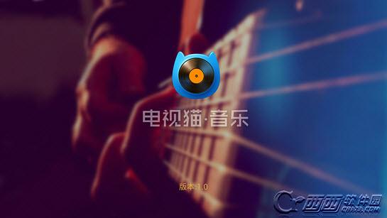 MoreTV电视猫・音乐1.0.4 电视版截图2
