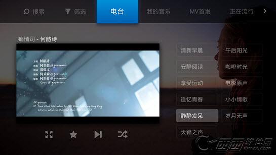 MoreTV电视猫・音乐1.0.4 电视版截图1