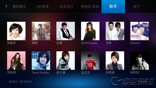 MoreTV电视猫・音乐1.0.4 电视版截图0