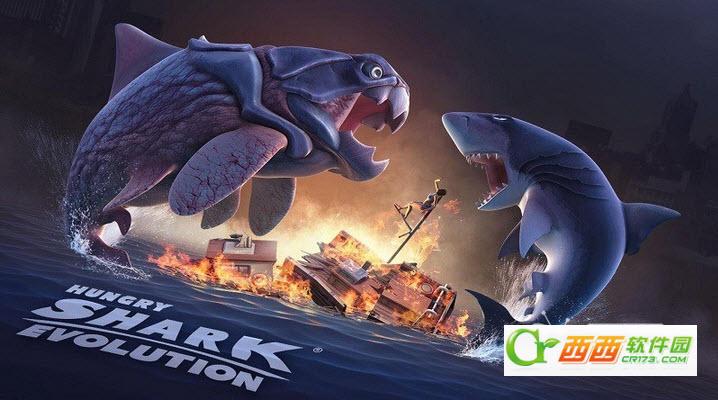 饥饿的鲨鱼进化TV版3.7.2 电视版截图1