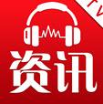 有声资讯TV版app