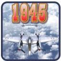 1945铁人英雄