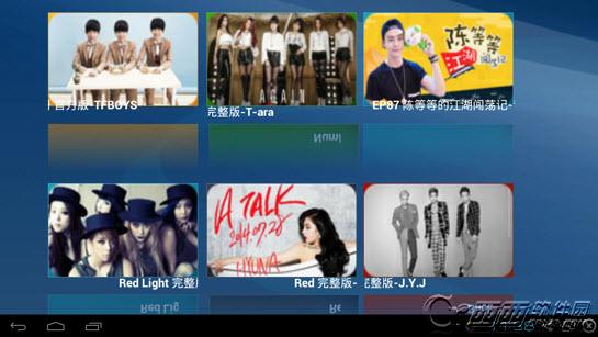 看音悦台TV版4.4.0电视版截图2
