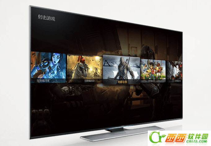 新游手柄游戏中心tv版0.2.6 电视版截图2